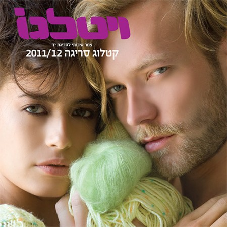 cover2012-1